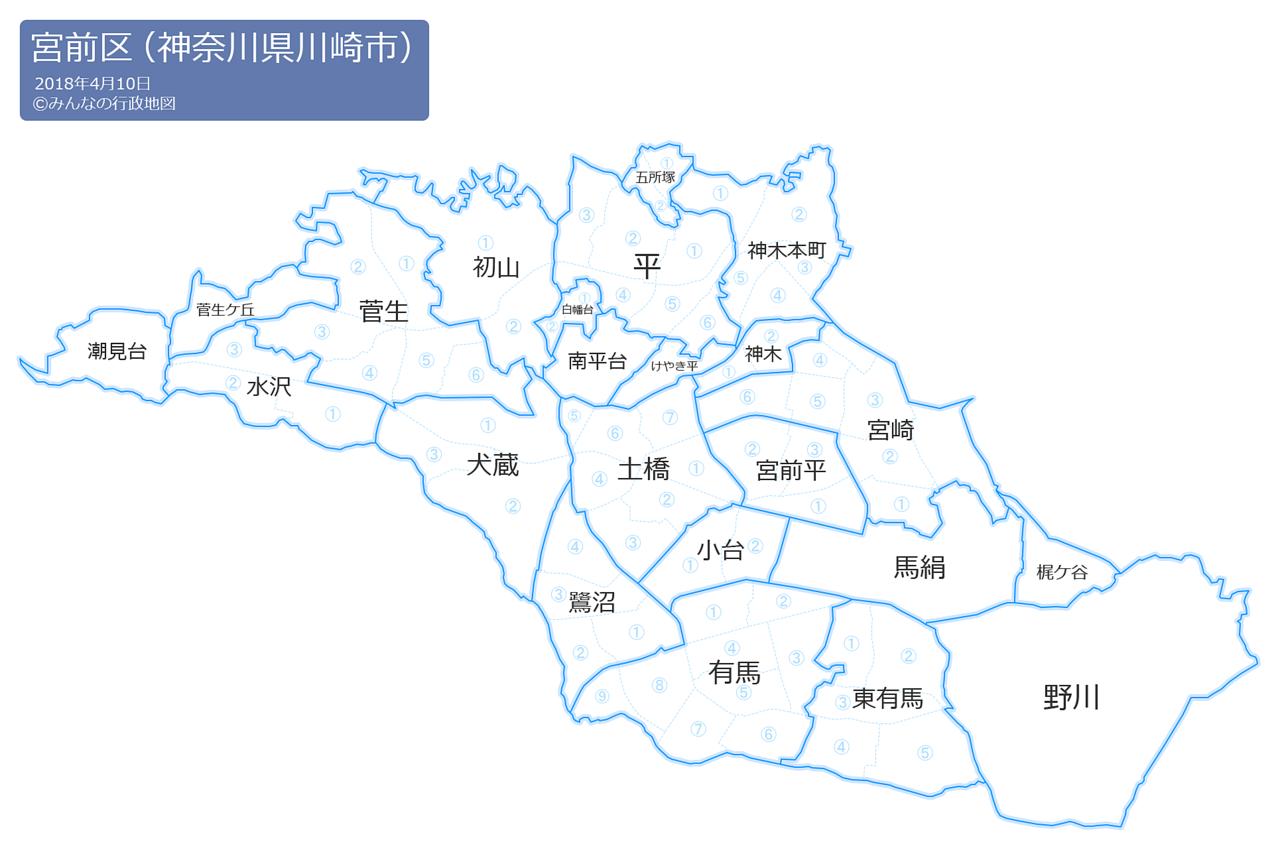 川崎市宮前区の新型コロナウイルス患者の発生状況(5/14時点)