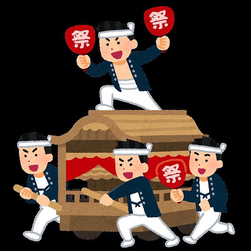 2018年:第7回さぎ沼秋祭り【詳細】