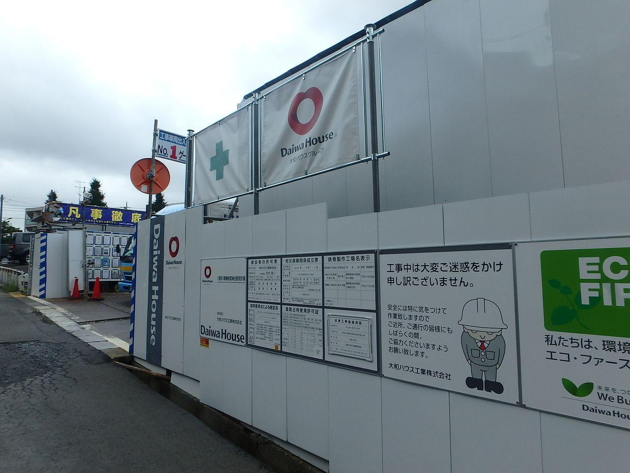 宮崎駅にオーケーストアができるみたい