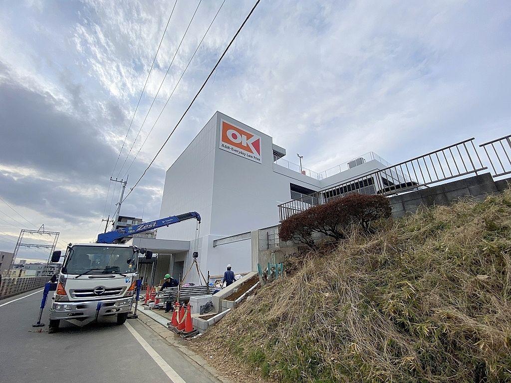 オーケーストア宮崎台店は2020年春頃オープン?
